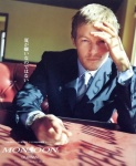 Norman Reedus - Sexy Suit and Tie Man Candy Monday 09