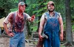 2011 Tucker and Dale vs Evil