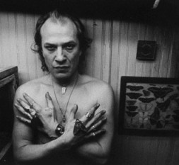 Buffalo Bill from Silence of the Lambs