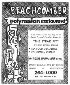 Early '70s phonebook ad for The Beachcomber in Calgary via Critiki