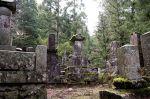 Okuno-in Cemetery, Mt. Koya, Japan, photographed by Brad Beattie, October 2006