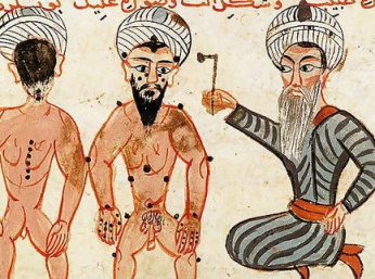 Detail of Cauterisation of leprosy lesions, 1466, by Charaf-ed-Din