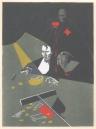 Yan Bernard Dyl Les Jeux from La Danse Macabre 1927