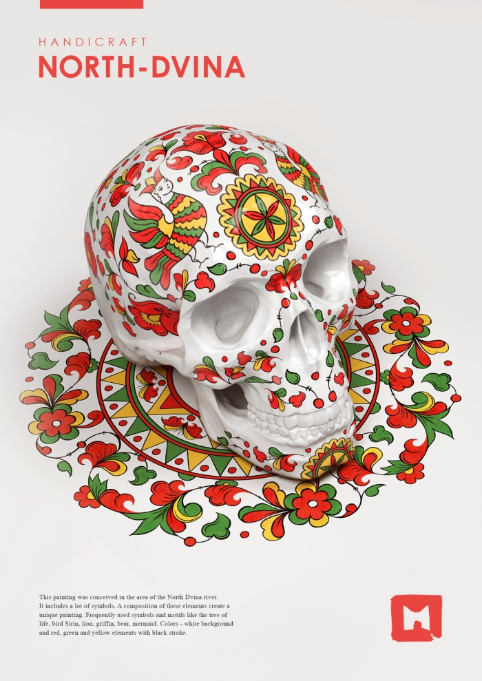 Russian folk-art skull in the style of North-Dvina by Sasha Vinogradova, 2013.jpg