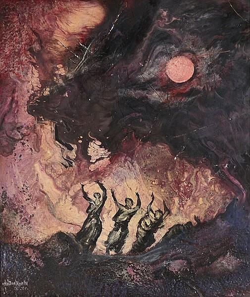 Hector Ayala La Lune aka Witches Gathering, 1969evahalloween