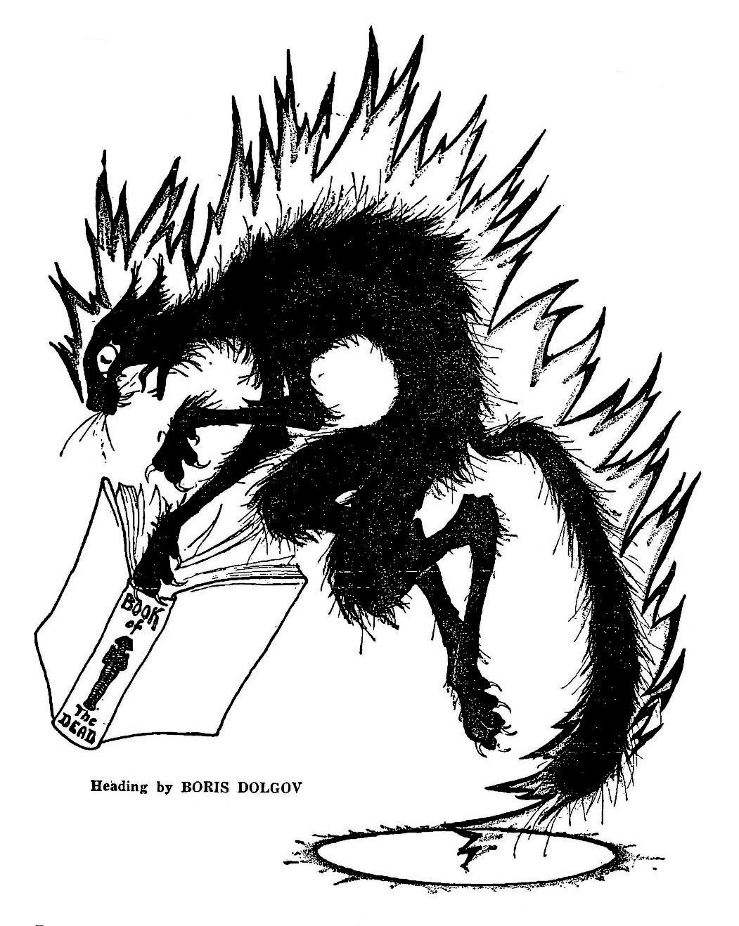 Boris Dolgov, Illustration for Balu Weird Tales Vol. 41, 2, 1949evahalloween